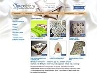 Оптекс, интернет-магазин продажи текстильных изделей