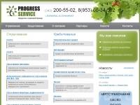 Кредитно-страховой брокер Прогресс-Сервис