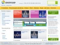 """Интернет-магазин светильников, копмания """"Светозар"""""""